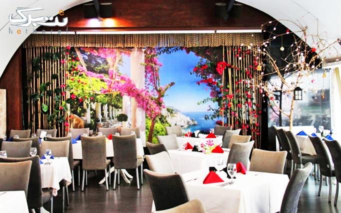 ویژه عاشقانه پرتخفیف:کافه رستوران تراس