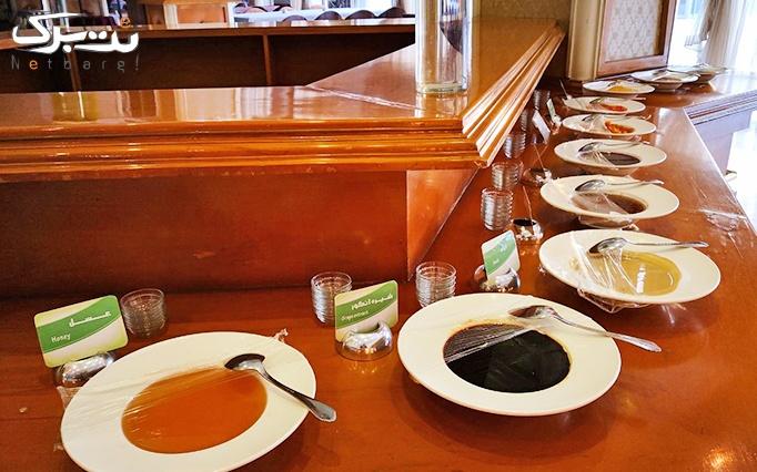 ویژه عاشقانه پرتخفیف: بوفه صبحانه هتل هما