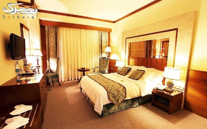 اقامت + صبحانه در هتل 5 ستاره درویشی
