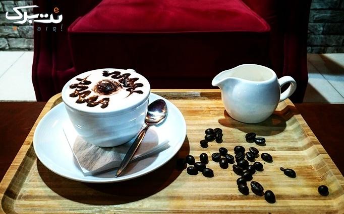 منو کافی شاپ با بو کافه