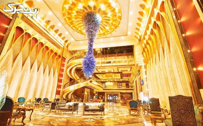 استخر هتل مجلل 5 ستاره درویشی