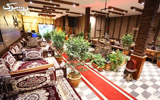 رستوران بابا علی با منو باز غذا و سرویس چای سنتی