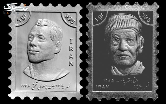 هنر ایرانی در تمبر نقره و ارسال رایگان