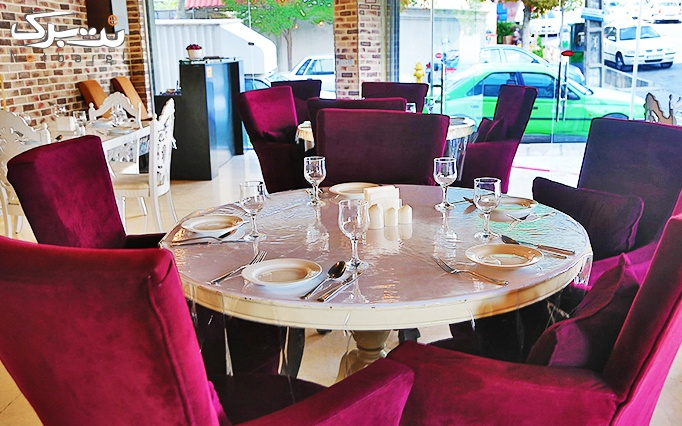رستوران یاس با پکیج دو نفره غذاهای خوش طعم ایرانی