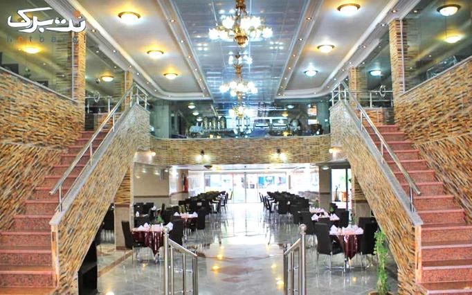 اقامت + صبحانه در هتل آپارتمان 3 ستاره قهوه سوئی