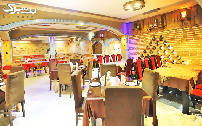 رستوران سنتی آب و آتش با منو باز غذاهای ایرانی