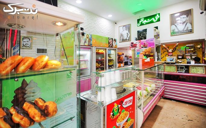 آبمیوه بستنی یاسر خان با منو باز طعم های دلچسب