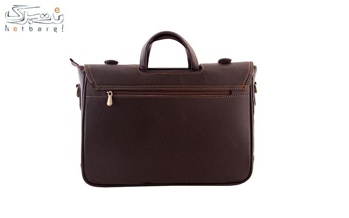 کیف اداری چرم کد DP2