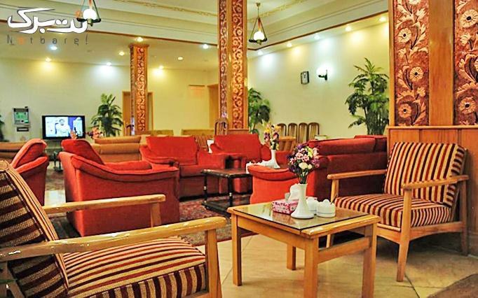 اقامتی بی نظیر+ صبحانه در شعبه سمنان هتل ایرانگردی