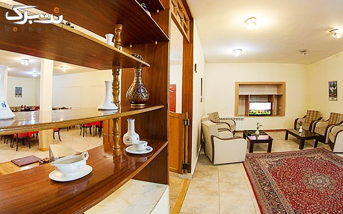 اقامتی بی نظیر + صبحانه در شعبه سراب هتل ایرانگردی