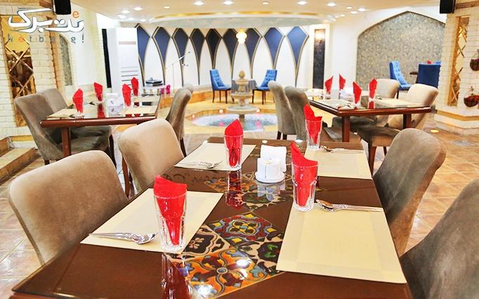 رستوران لوکس خوان کرم با غذاهای ایرانی و موسیقی
