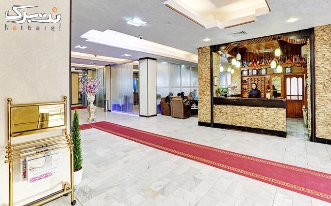 اقامتی بی نظیر+صبحانه در شعبه زاهدان هتل ایرانگردی