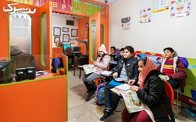 آموزش زبان ترکی استانبولی درآموزشگاه گفتگوی ملل