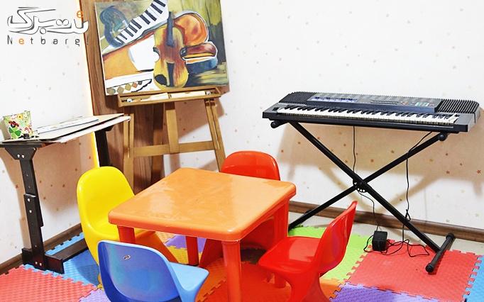 آموزش گیتار در آموزشگاه موسیقی سرو