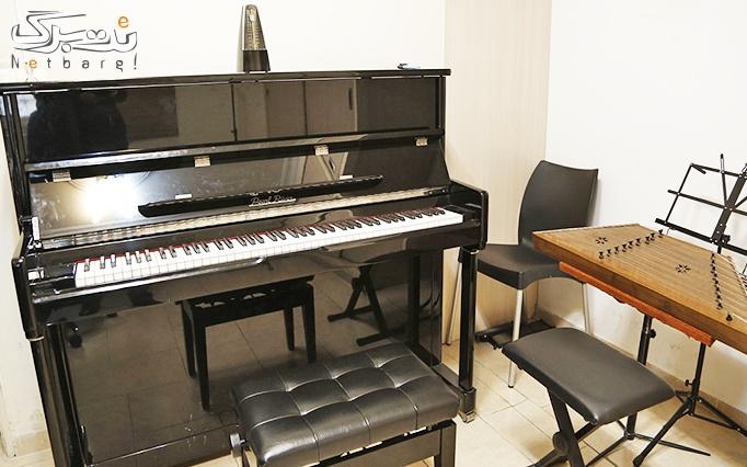 آموزش ویولن در آموزشگاه موسیقی سرو