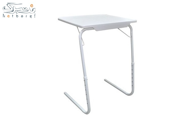 میز تیبل میت Table Mate |