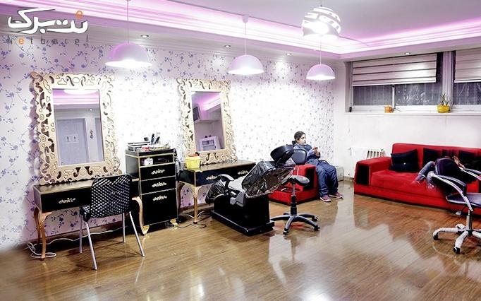 هایلایت فویلی در آرایشگاه پونه آرا