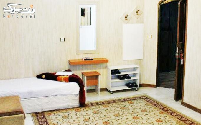 اقامت فولبرد در هتل آذر مشهد