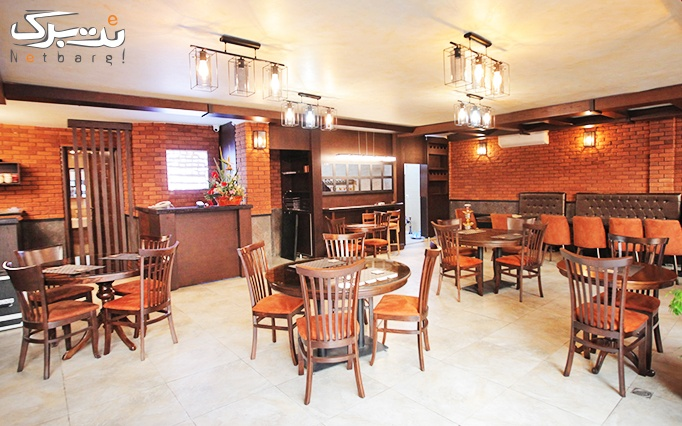 کافه رستوران آسمون با سرویس چای سنتی عربی مصری