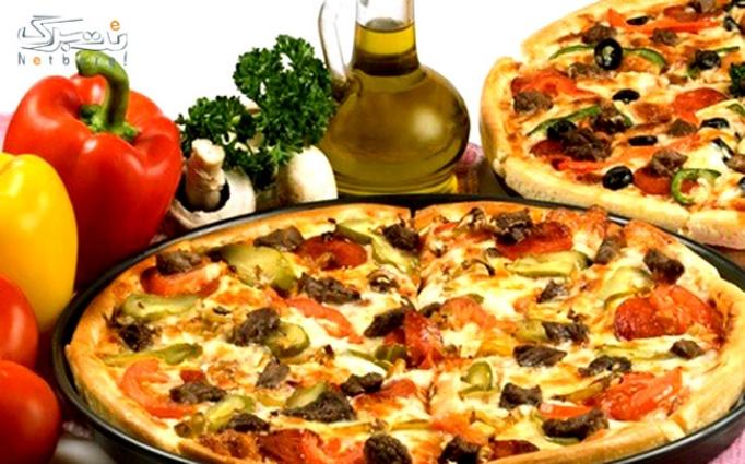 پیتزا، سوخاری و ... در فست فود PFC