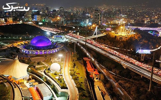 فقط در نت برگ:بزرگترین آسماننمای ایران
