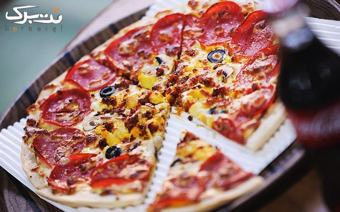 فست فود پاویلیون با منو باز پیتزا و ساندویچ