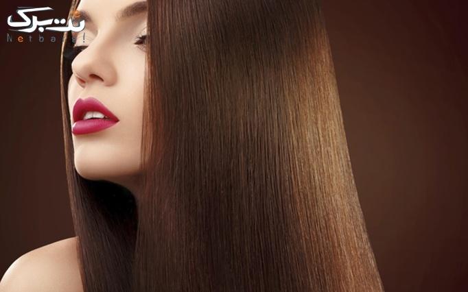 موخوره گیری مو در آرایشگاه شمیم