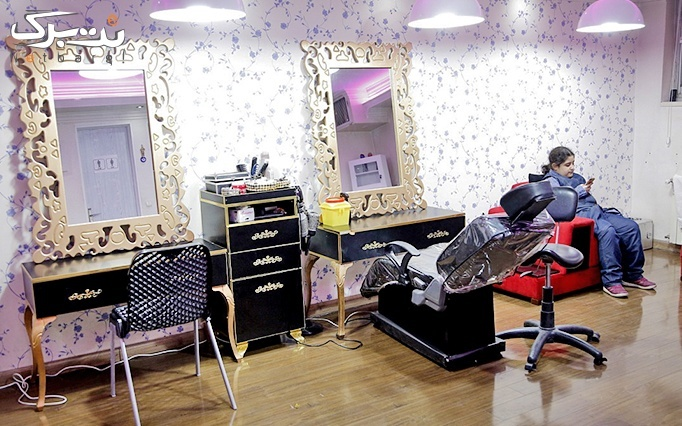صافی و احیای مو در آرایشگاه پونه آرا