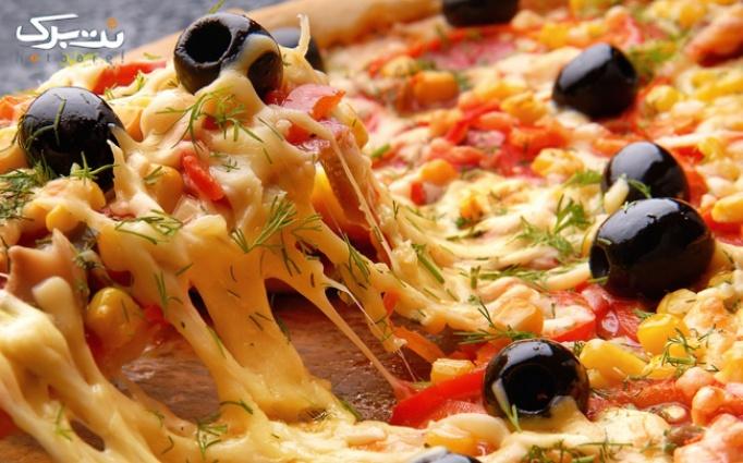 فست فود بالون با منو پیتزا