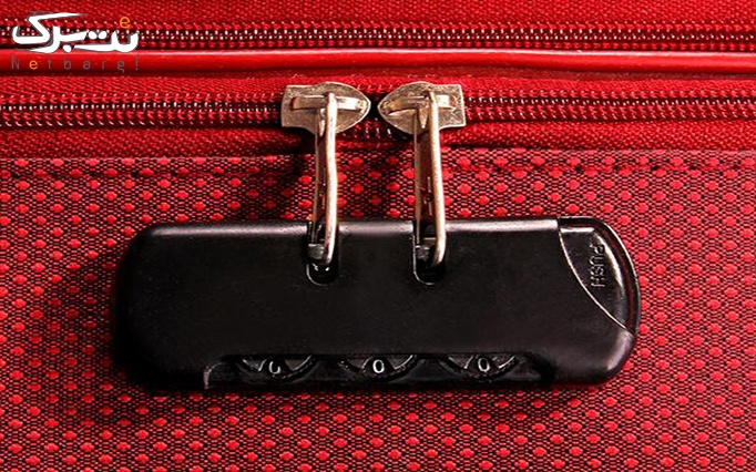 چمدان دو عددی پرادا