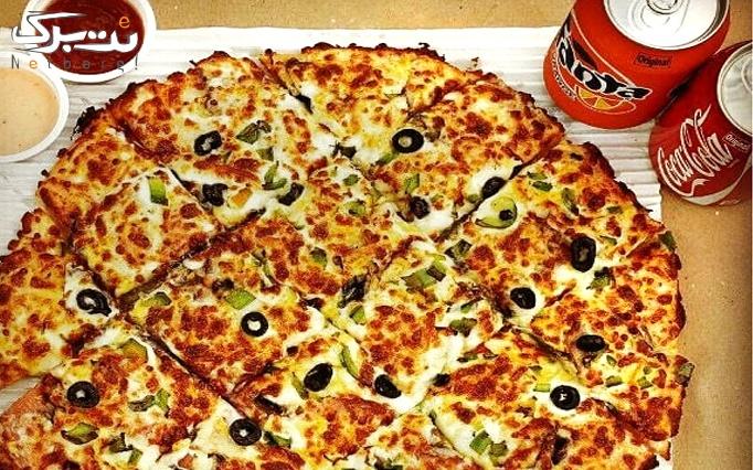 پیتزا پاژ با پیتزا ممتاز خانواده (ویژه افتتاحیه)