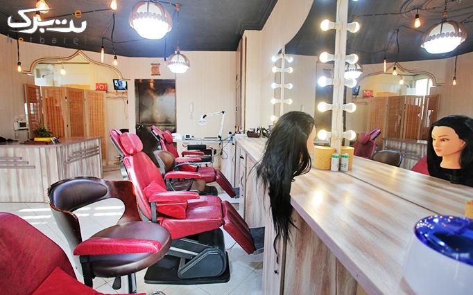 بافت و براشینگ مو در آرایشگاه رومینا