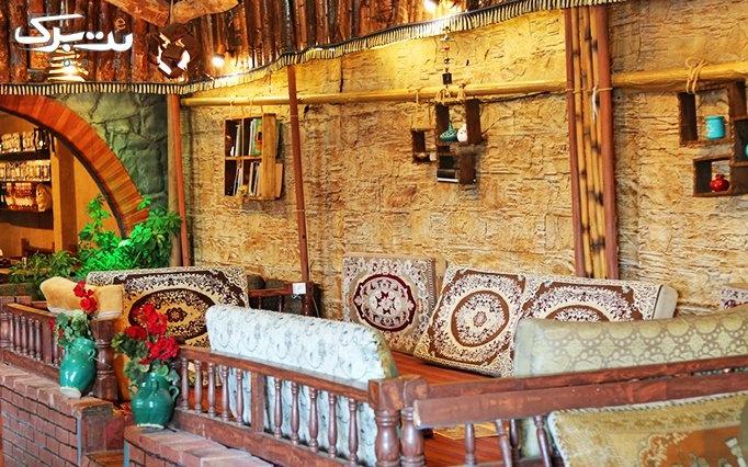 رستوران سفره ایرانی بامنو انواع کباب و غذاهای سنتی