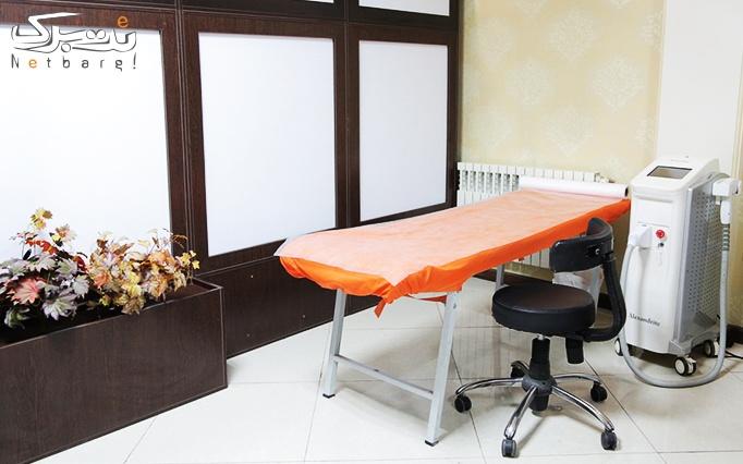 لاغری موضعی با کویتیشن در مطب دکتر جعفری