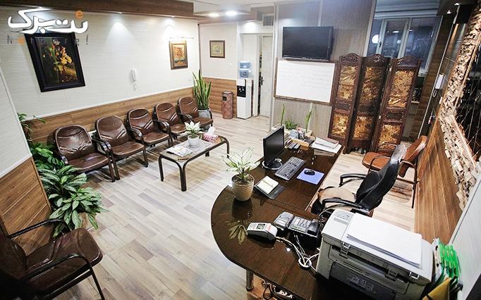 مشاوره تخصصی در مرکز مشاوره صبا