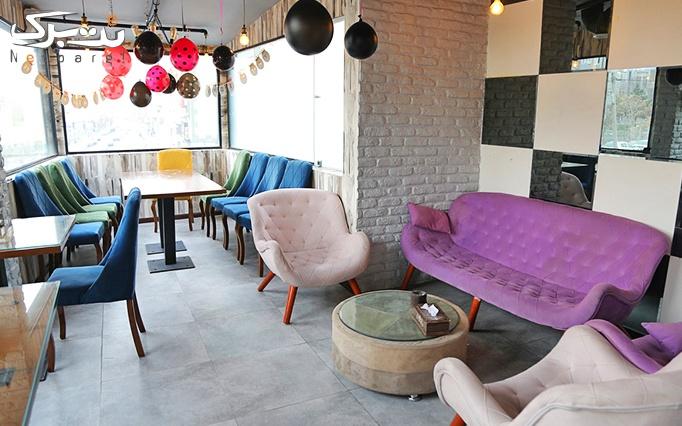 کافه چارلی با چای سنتی دو نفره