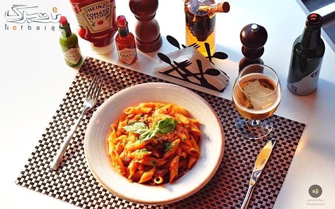 کافه رستوران تژه با منو لازانیا و پاستا
