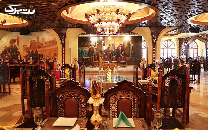 رستوران لوکس موژان با منو ایرانی و موسیقی زنده