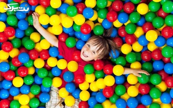 شهربازی زنگ تفریح با بازی های شاد و سرگرم کننده