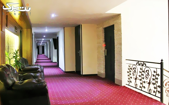 اقامت تک در هتل 2 ستاره صدف مشهد