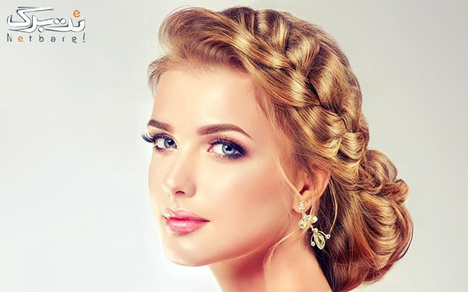 بافت مو در سالن زیبایی ونوس رویایی