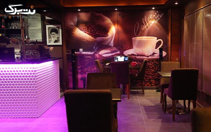 کافه دلو با سرویس چای سنتی دو نفره