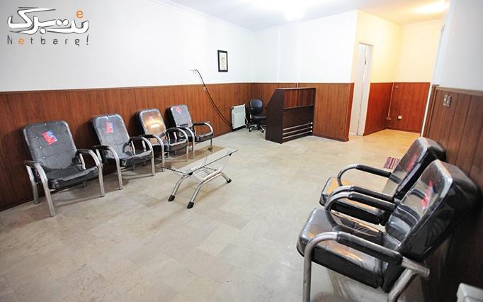 لیزر الکساندرایت alma_platinum در مطب دکتر محسنی
