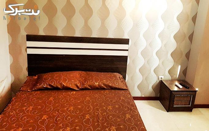 اقامت تک در هتل آپارتمان ملک