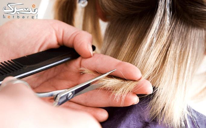 انواع کوتاهی مو و اصلاح ابرو در آرایشگاه باران