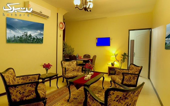 اقامت تک در هتل آبا مشهد