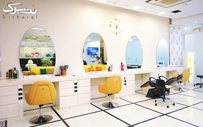 کراتینه گرم مو در آرایشگاه طلا طهماسبی