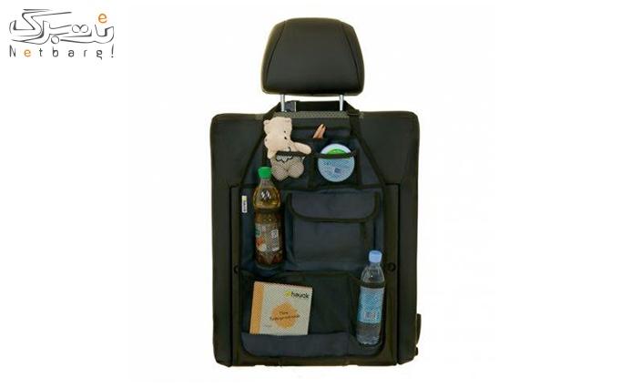 کیف لوازم پشت صندلی خودرو