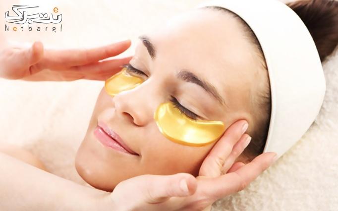 لیفت طلایی با ماسک طلا در مطب دکتر شیرازی