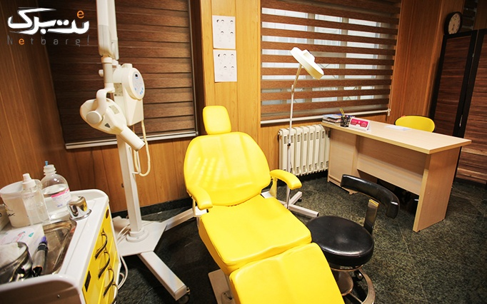 دستمزد تزریق بوتاکس در مطب خانم دکتر منصوری راد